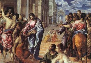 Cego de Jericó: o salto que faz a diferença